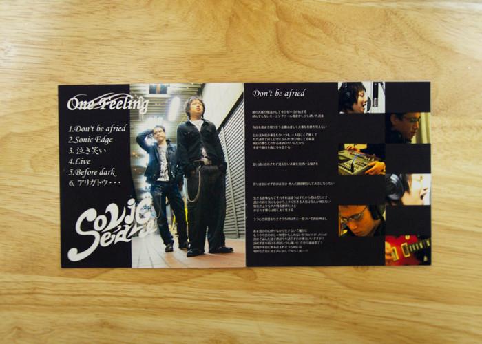 SonicEdge セカンドアルバムCDジャケット
