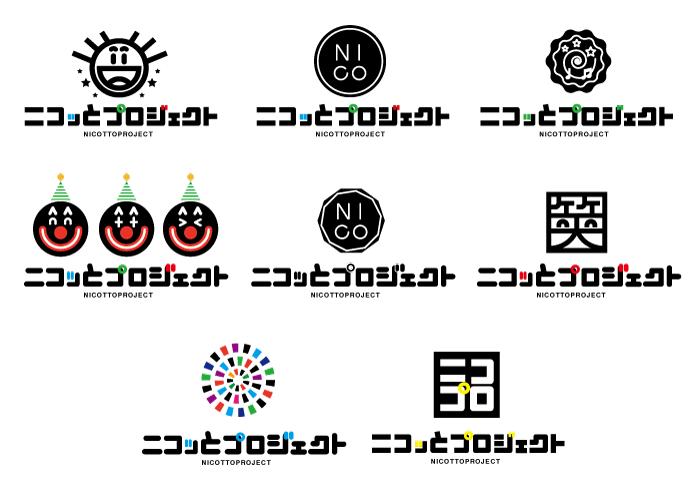 ニコッとプロジェクト ロゴたち