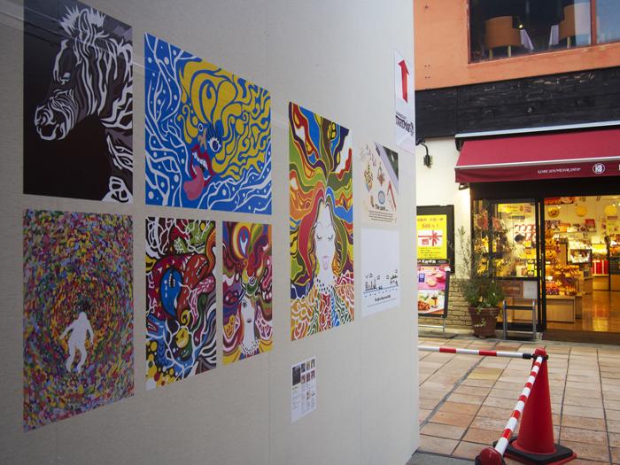 七人のクリエイターによるポスター展