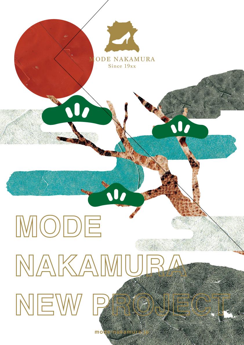 モード・ナカムラ グラフィック