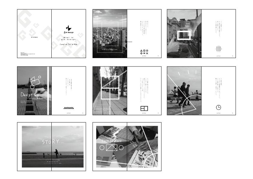 gio designコンセプトブック